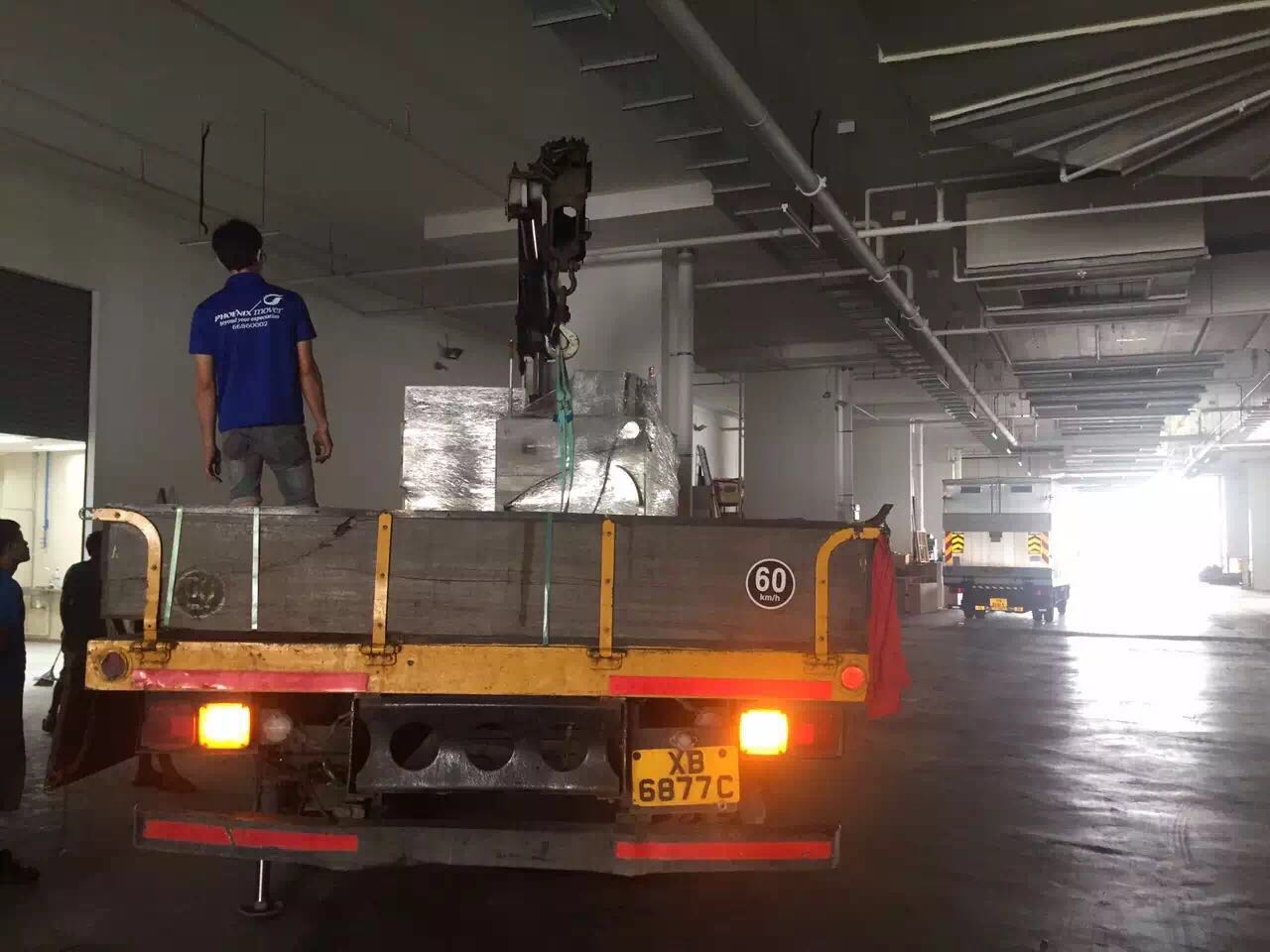 moving machine 1